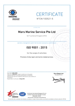 Brightsun Marine Pte Ltd